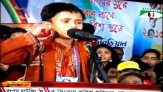 Channel I Khude Gaan Raj 2013 - Audition - Greater Dhaka