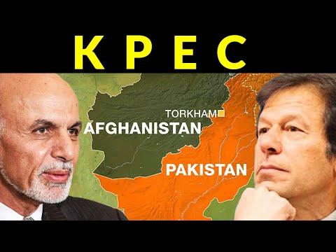 KPEC - Pakistan's Gift to Afghanistan | K2K Pakistan