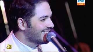 Ramy Ayach - Alexandria Opera Concert - Albi Mal