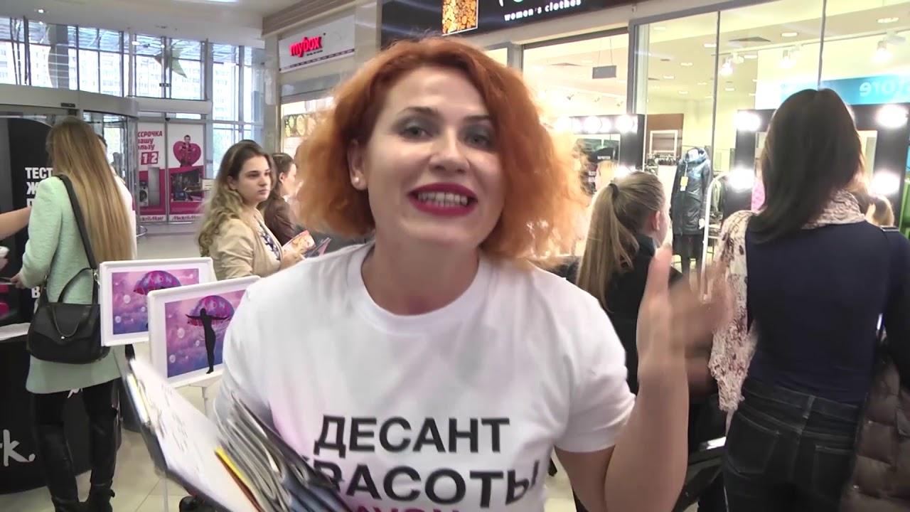 Avon казань пхукет где купить косметику
