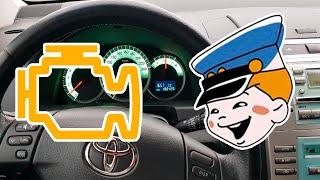 Toyota Corolla Verso не заводится, мигает датчик температуры, не горит Check Engine