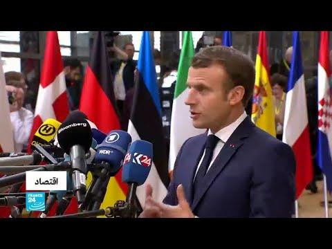 اقتصاد: دول أوروبية بينها فرنسا تتخلف عن تسديد ديونها  - نشر قبل 9 ساعة