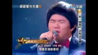 Download JOVEN CANTA COMO WHITNEY HOUSTON JF MP3 song and Music Video