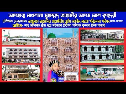 হযরত আবু বকর ছিদ্দিক (র�