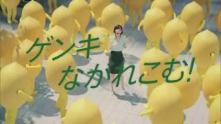 AQUARIUS vitamin ZINGY LEMON篇 面白いCM かわいい佐久間由衣 佐久間由...