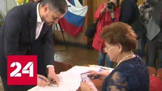 Забайкалье выбирает губернатора и глав городов - Россия 24