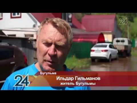 Исполнительный комитет / Набережные Челны