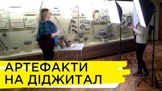 Краєзнавчий музей пропонує діджитал замальовки | Музеї