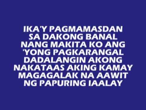 awit ng pagkakaisa Lyrics results « VideokeMan