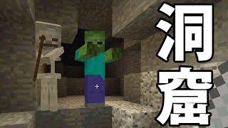 【古民家クラフト】Part3 三人で洞窟に挑む!with Google Play thumbnail