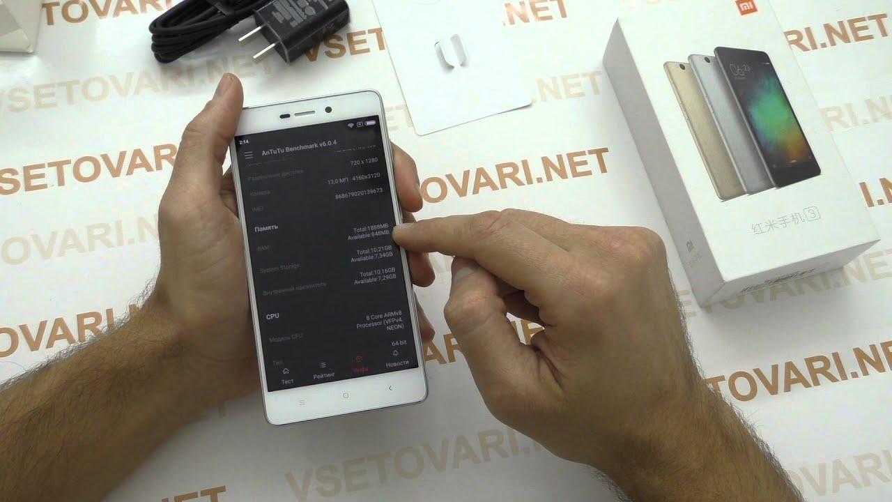ОБЗОР: Шикарный Силиконовый Чехол-Накладка для Xiaomi Redmi Note 3 .