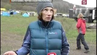 Чемпионат России по альпинизму в скальном классе thumbnail