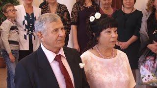 В ЗАГСе провели «золотую свадьбу»
