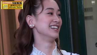 朝から良い天気!『大劇場卒業おめでとうございます』💎宝塚歌劇2018