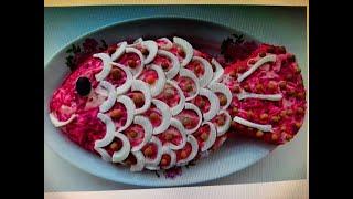 Как украсить салат  Селедка под шубой  на ПРАЗДНИЧНЫЙ СТОЛ. Селедка под шубой оригинально и эффектно