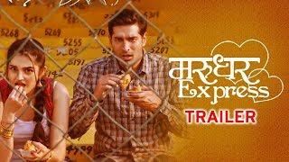 Marudhar Express - Official Trailer   Kunaal Roy Kapur & Tara Alisha Berry