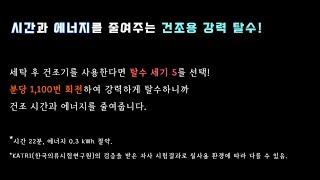 삼성 WF21T6500…
