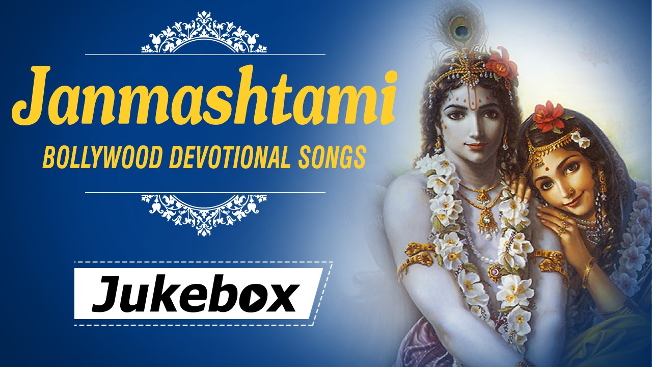 Krishna Janmashtami (HD) | Lord Krishna Special Bhajans | Bollywood  Devotional Songs