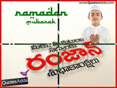 Images du ramadan 2020