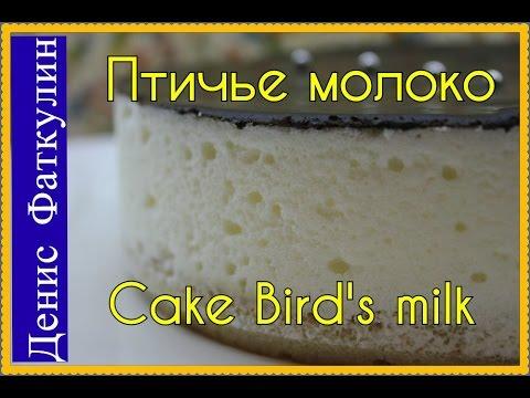 Птичье молоко рецепт в домашних условиях с агар агаром рецепт с фото пошагово