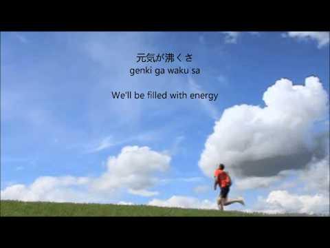 僕の旅 (On My Way Japanese version) - Brother Bear OST (Eng. subbed)