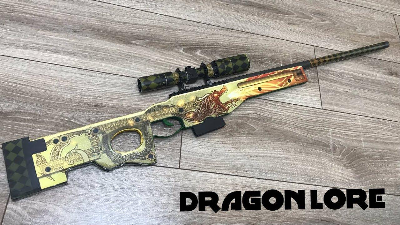 Как сделать dragon lore фото 672