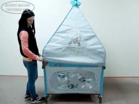 Детская кровать манеж Jetem С2 Africa - YouTube