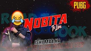 ||Nobita Gaming Live || DAY452 || Ab Ye Alok Kon Hai Be.....Alok Hi Alok