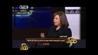 إلهام شاهين: ممدوح عبد العليم طفل بريء.. وكان بيقولي «إنتي طروبش» (فيديو)