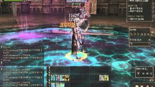 Lineage 2 Helios Lord Of Bifrost Giants Cave