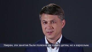 Вице-премьер Фанур Ягафаров подвел итоги реализации дистанционного обучения