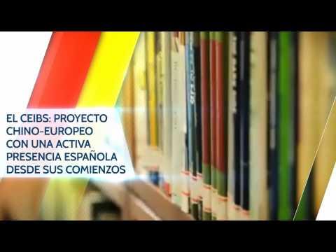 Premiados IV Premio Fundación Consejo España China