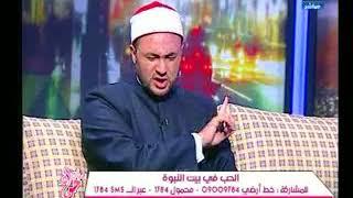 داعية إسلامي يروي أكثر قصص الحب العظيمة في بيت النبوة
