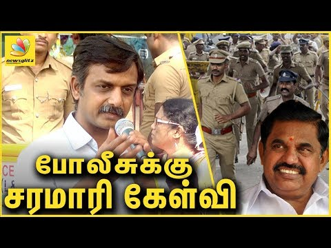 போலீசுக்கு சரமாரி கேள்வி ? Thirumurugan Gandhi Speech against Tamil Nadu Police | Attention to Youth