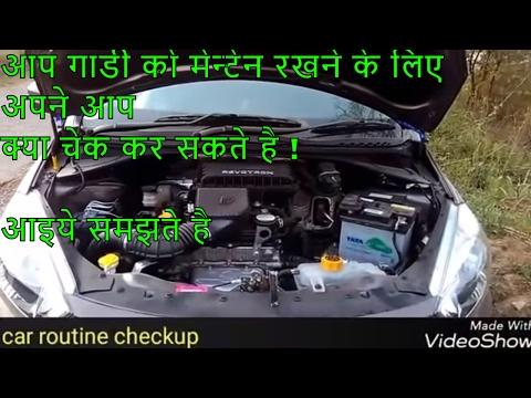 Routine car check
