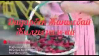 МЕН САГАН ГАШЫКПЫН Кайрат Нуртас Kairat Nurtas Kaz Klip каз клип