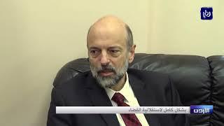 رئيس الوزراء يؤكد التزام الحكومة واحترامها بشكل كامل لاستقلالية القضاء - (25-6-2018)