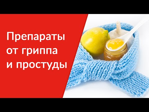 Лечение артроза: эффективные методы, препараты, мази и
