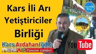 🐝Kars İli Arı Yetiştiriciler Birliği (Fuat İncesu) ⭐️Kars Ardahan Iğdır Tanıtım Günleri 2020 Ankara