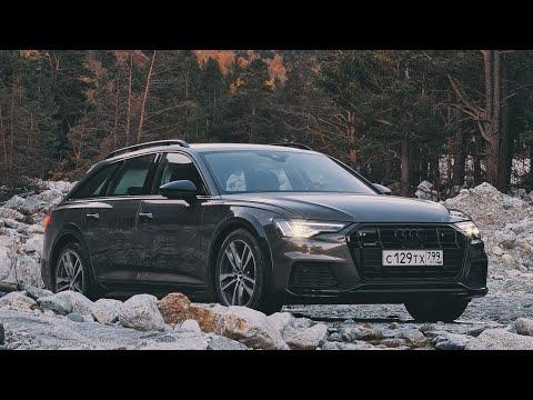 Новый Audi A6 Allroad. Путешествие на Эльбрус