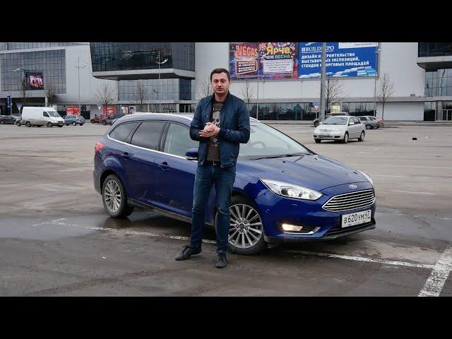 Тест драйв Ford Focus 3 Универсал. 1.5 Turbo 150 Л.С.
