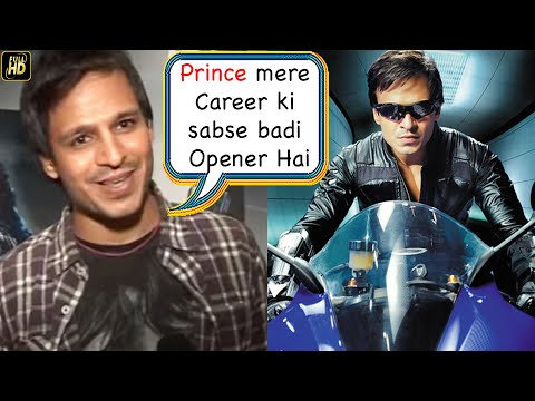 Vivek Oberois Interview on Prince