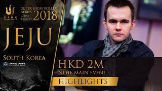 Triton Poker SHR Jeju 2018 - HKD 2m NLHE Main Event Highlights