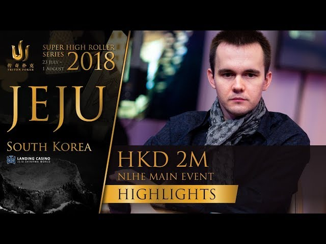 Triton Poker SHR Jeju 2018 - HKD 2m NLHE Main Event Highlights