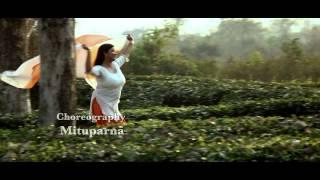 Grahan: An Assamese film by Tilak Sarma