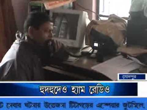 HAM RADIO IN HUDHUD, WEST BENGAL RADIO CLUB (AMATEUR CLUB) &