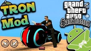 GTA SA Android: TRON BIKE Mod!! (First)