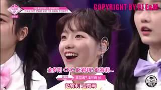 [中字] Produce48 EP1 曾出演Idol School的趙宥莉張圭悧李詩安裴恩英再參與Produce48