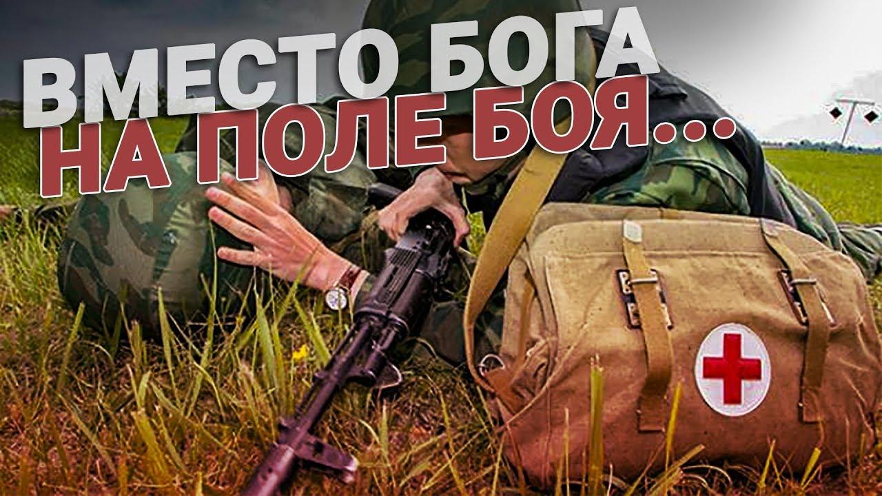 Доброе, открытка военному медику