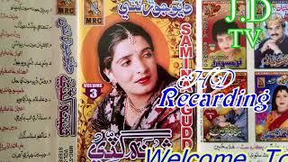 vuclip Samina Guddi Vol 3 M.r.c